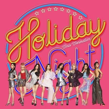 Girls' Generation - Holiday