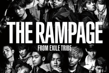 The Rampage (from EXILE Tribe) - Frontiers