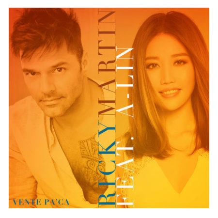 Ricky martin ft. A-Lin